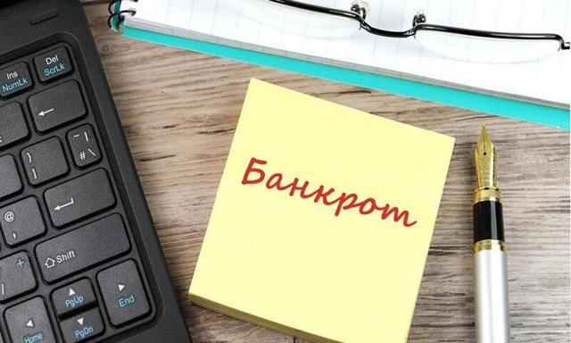 Банкротство физических лиц через мфц как оформить в 2021
