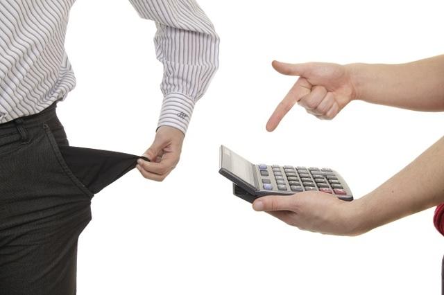Как происходит процедура банкротства юридического лица - что это такое, порядок оформления: что дает, если юр организацию можно признать банкротом - все о том, кто этим занимается