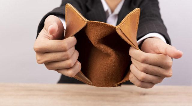 Отзывы физических лиц, прошедших процедуру банкротства в 2021 году