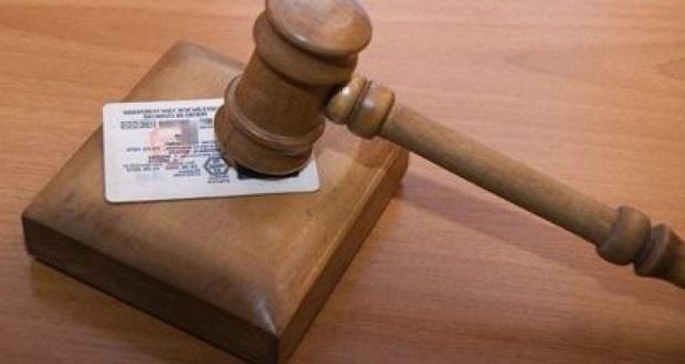 Что будет, если не оплатить штраф гибдд: последствия, сколько можно не оплачивать, не плачу вовремя, заплатить в срок - Forma Prava