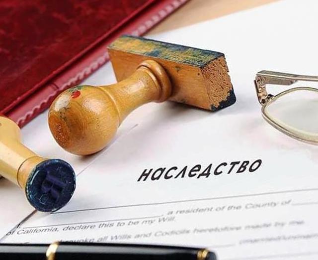 Кредит по наследству после смерти – на кого переходят долги, что происходит с ними, кому принадлежит наследование, если заемщик взял и умер: должен ли наследник выплачивать ссуду за умершего