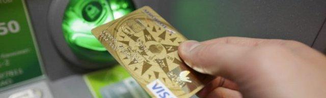 Могут ли наложить арест на детские пособия: имеют ли право приствы их арестовать с карты Сбербанка за долги, что делать, как снять