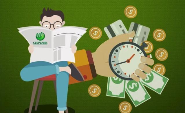 Кредитные и ипотечные каникулы в Сбербанке как получить