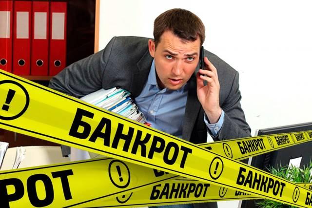 Банкротство физических лиц - последствия процедуры признания для должника, родственников