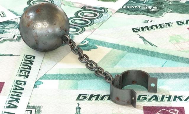 Будет ли кредитная амнистия для физических лиц в 2021 - что это такое, списание банковских задолженностей по долгам и кредитам: когда вступит в силу закон о должниках