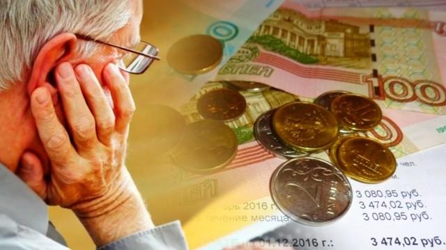 Может ли пенсионер стать банкротом: процедура, как можно оформить пенсионеру-должнику оформить себе банкротство физического лица по кредиту и подать заявление (объявить о нем), какая процедура и могут ли признать несостоятельным